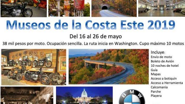 Museos de Costa Este 2019