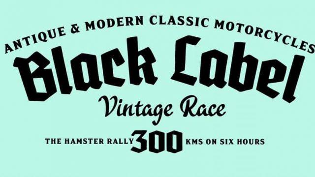 Vintage Race 300