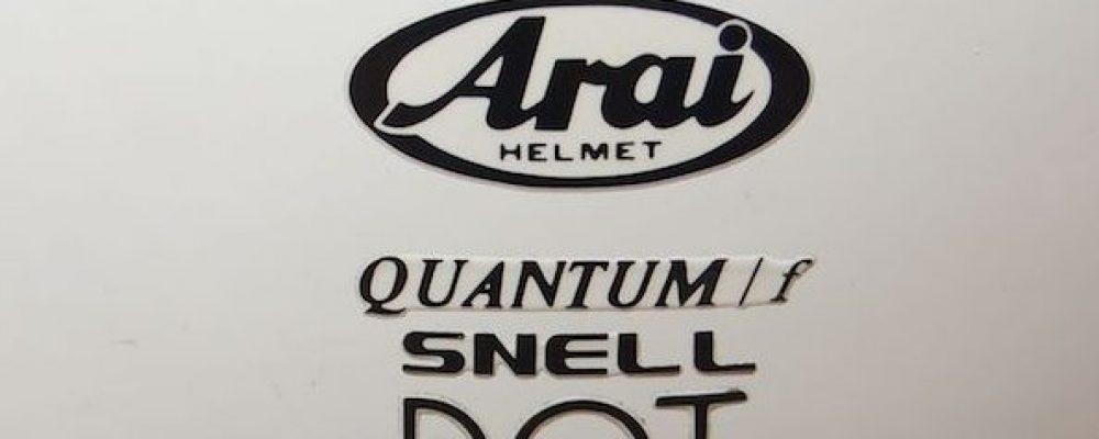 Certificaciones de cascos
